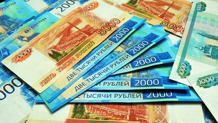 Роспотребнадзор: наличные деньги могут быть каналом передачи COVID-19