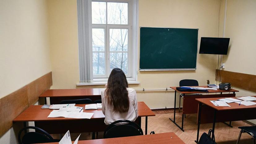Вузам в России рекомендовано ввести дистанционное обучение студентов