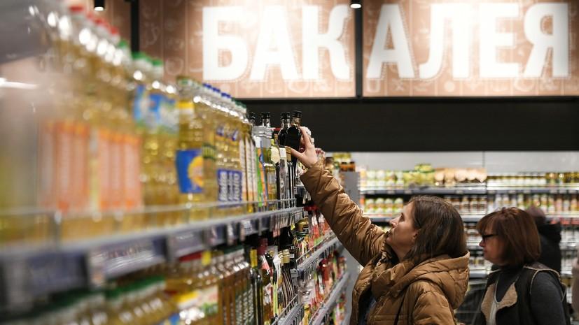 «Сети заранее начали создавать запас»: в Минпромторге опровергли риски закрытия магазинов из-за коронавируса