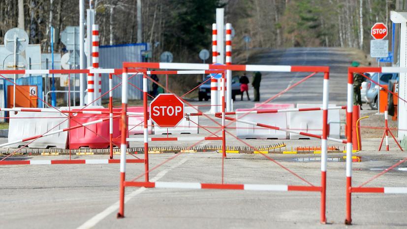 Россия закрывает границу с Белоруссией