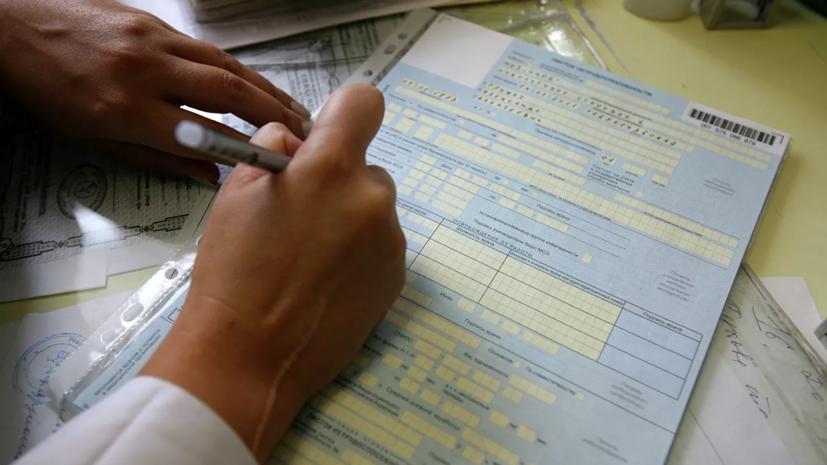 В России предложили давать больничный родителям из-за закрытия школ