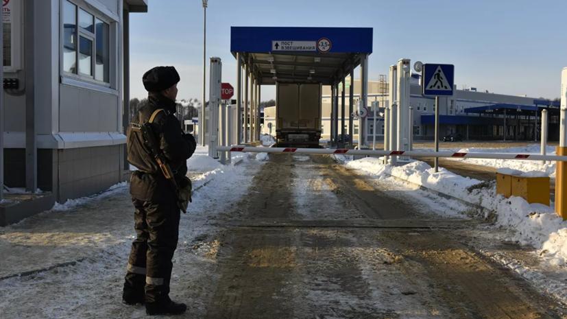 Минск примет меры по возвращению белорусов после закрытия границы