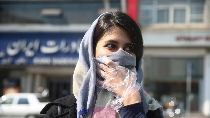 Китай призвал снять санкции с Ирана в условиях пандемии