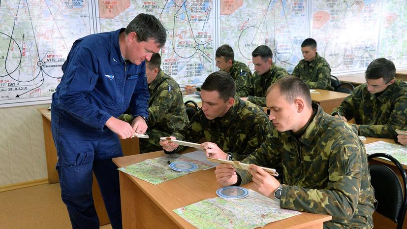 Родственные специальности: подготовку в военных центрах при российских вузах приравняют к срочной службе