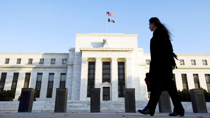 Финансовая вакцина: зачем ФРС США снизила базовую ставку почти до нуля