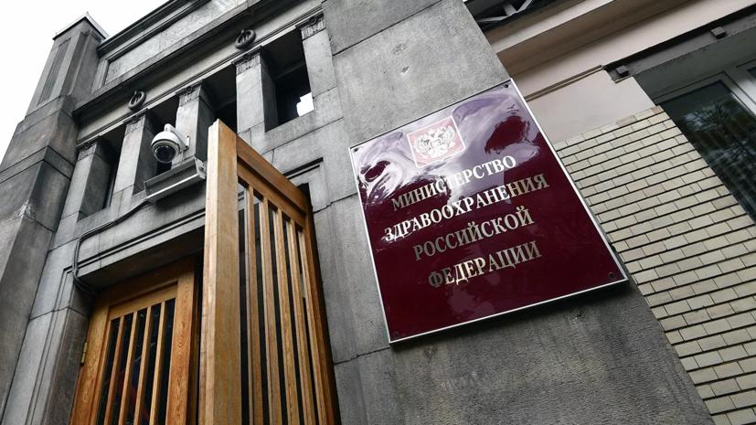 Мишустин назначил Фисенко заместителем главы Минздрава России