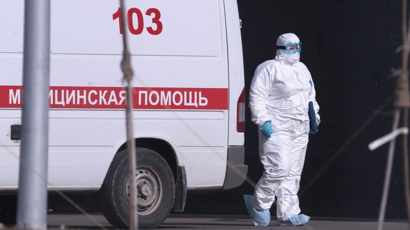 «Действовать на опережение»: правительство России объявило о новых мерах по борьбе с коронавирусом