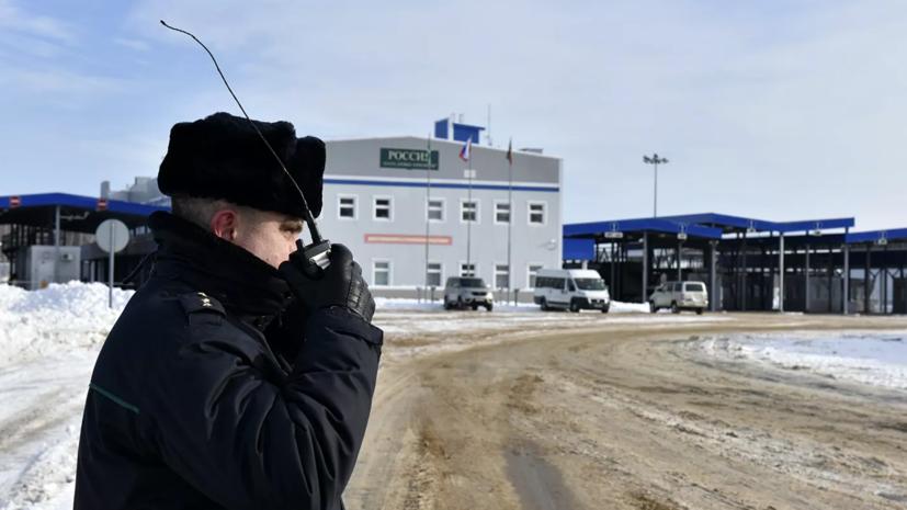 В Кремле прокомментировали закрытие границы России с Белоруссией