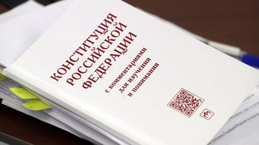 Песков: перенос голосования по Конституции пока не планируется
