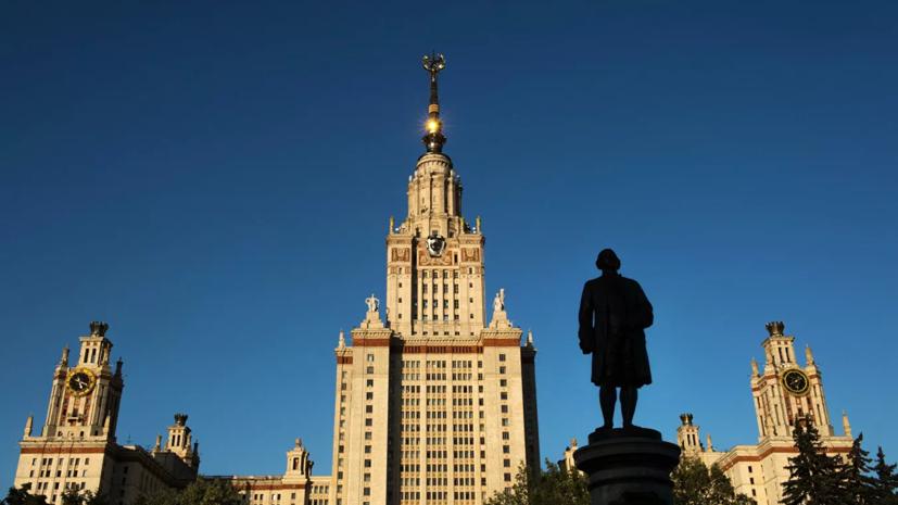 МГУ с 17 марта разрешит студентам перейти на дистанционное обучение