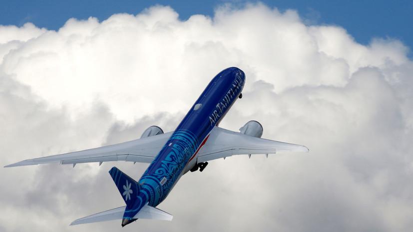 Борт с Таити выполнил самый длинный рейс в истории из-за коронавируса