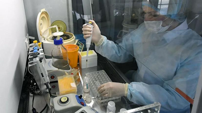 Россия создаёт до 100 тысяч тест-систем для выявления COVID-19 в сутки