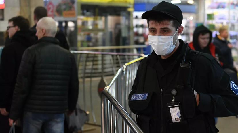 В Москве запретили все массовые уличные мероприятия