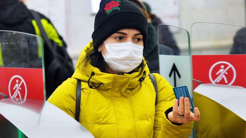 Большинство — завезённые: число случаев заражения коронавирусом в России достигло 93