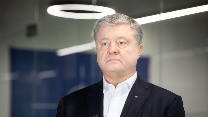 Порошенко заявил о чрезвычайной ситуации на Украине из-за коронавируса
