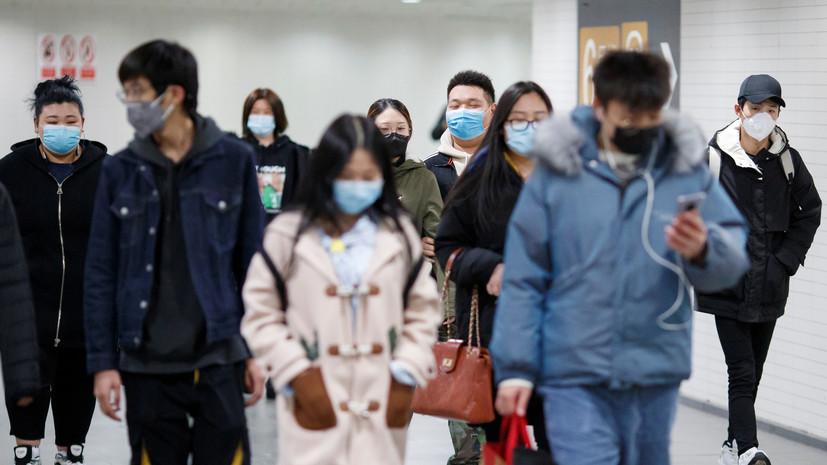 В ВОЗ рассказали о ситуации с коронавирусом в мире и Китае