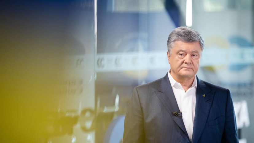 Изображая жертву: почему на Украине возбудили дело о «политическом преследовании» Петра Порошенко