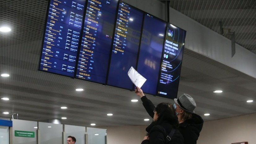 Россия ограничивает въезд иностранных граждан