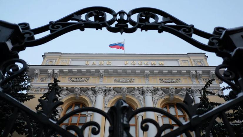 Кабмин и ЦБ вводят пакет мер поддержки экономического развития России