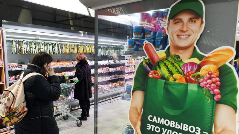 В АКОРТ оценили ситуацию на продовольственном рынке России