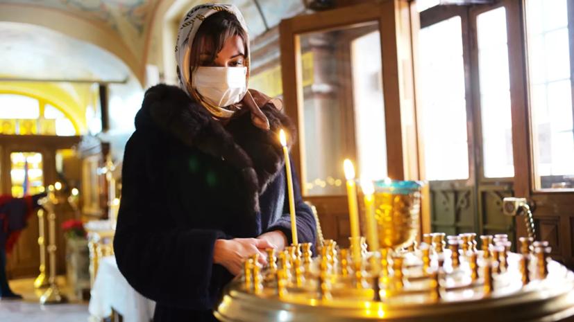РПЦ объявила о введении ряда мер из-за ситуации с коронавирусом