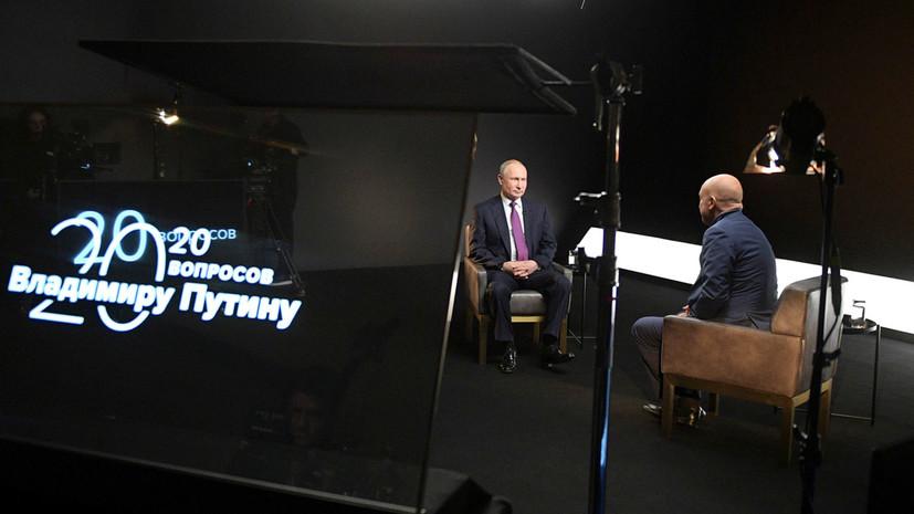 «Нам нужна великая Россия, а не шоу на различных уровнях»: Путин опроверг заявления о «ручной» оппозиции