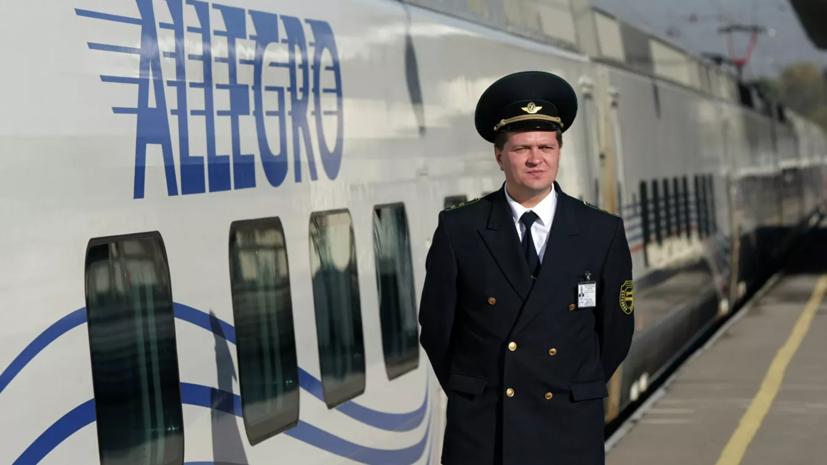 Железнодорожное сообщение России с Финляндией останавливается