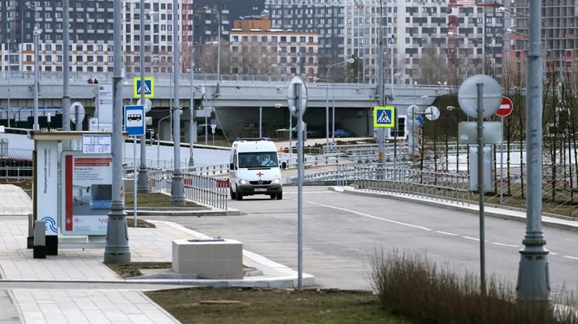 В мэрии Москвы сообщили о возвращении сбежавших из карантина пациентов