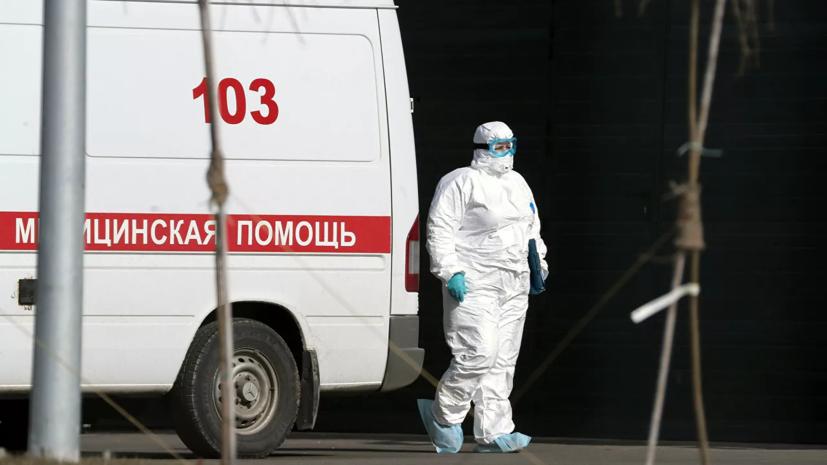 В России от коронавируса вылечились восемь человек