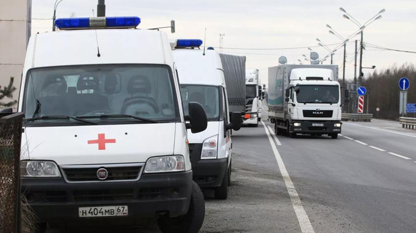 В Кремле прокомментировали претензии Минска из-за мер по COVID-19