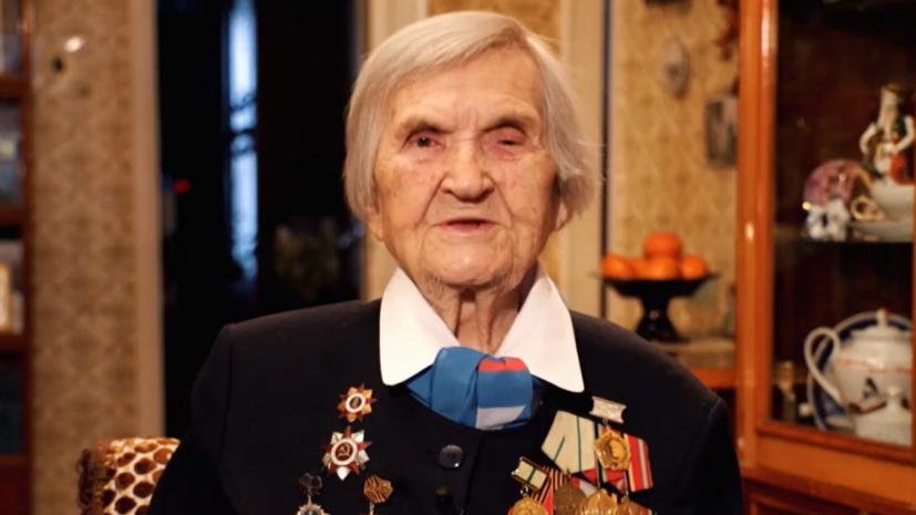 В рамках проекта #ПочтаПобеды пришло письмо жительнице блокадного Ленинграда