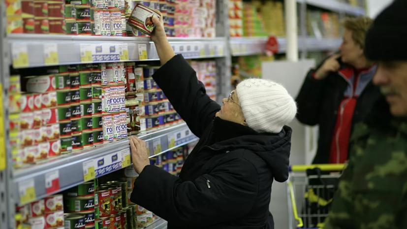 Путин назвал надёжной ситуацию с поставками продуктов в России