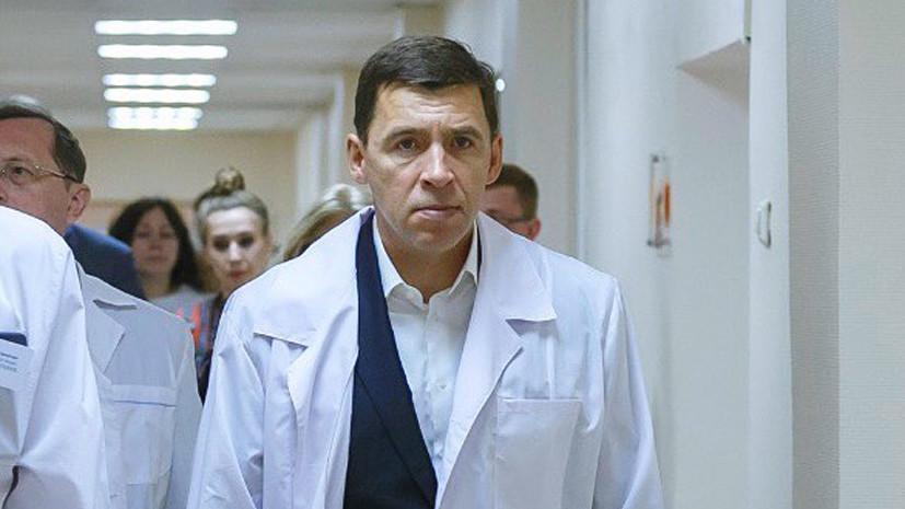 В Свердловской области зафиксирован один случай коронавируса