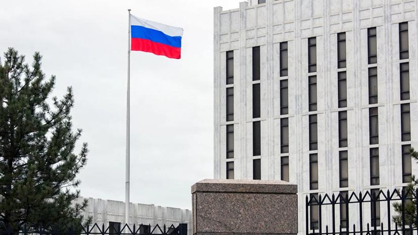 Диппредставительства России за рубежом приостанавливают оформление виз