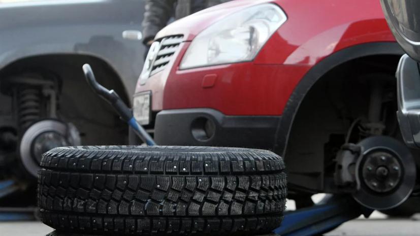 Синоптики рассказали, когда можно менять резину на автомобиле