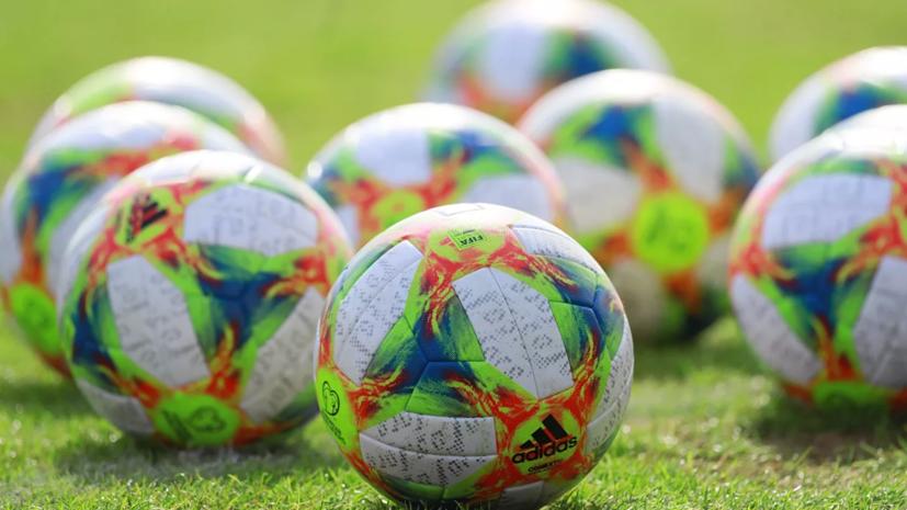 Матчи отбора ЧМ-2022 по футболу в Европе перенесены на неопределённый срок