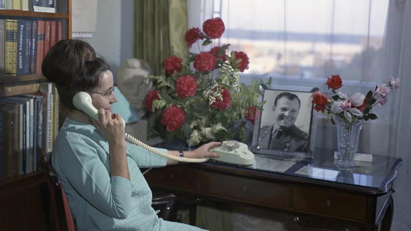 Скончалась вдова Юрия Гагарина