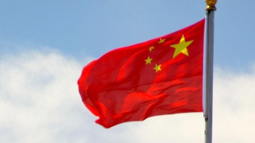 Китай отозвал аккредитации у ряда журналистов из США