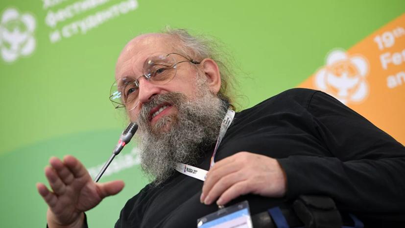 Вассерман выразил соболезнования в связи со смертью Эдуарда Лимонова