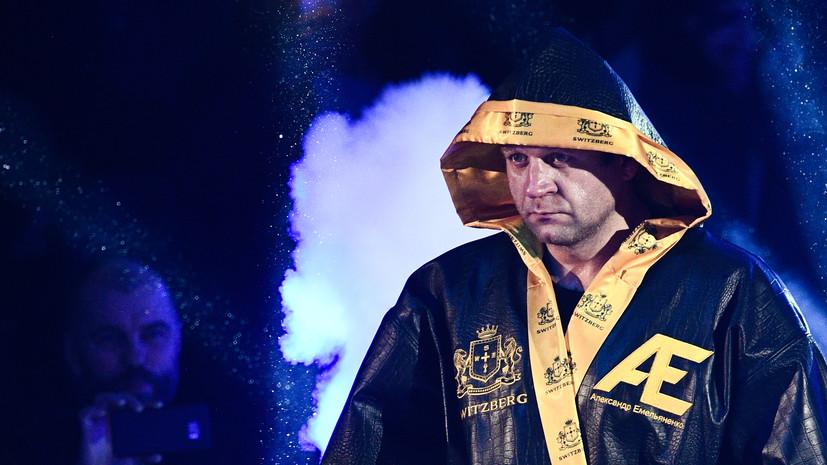 «Приобретённые билеты будут действительны»: бой Емельяненко — Исмаилов перенесли на 24 июля из-за коронавируса