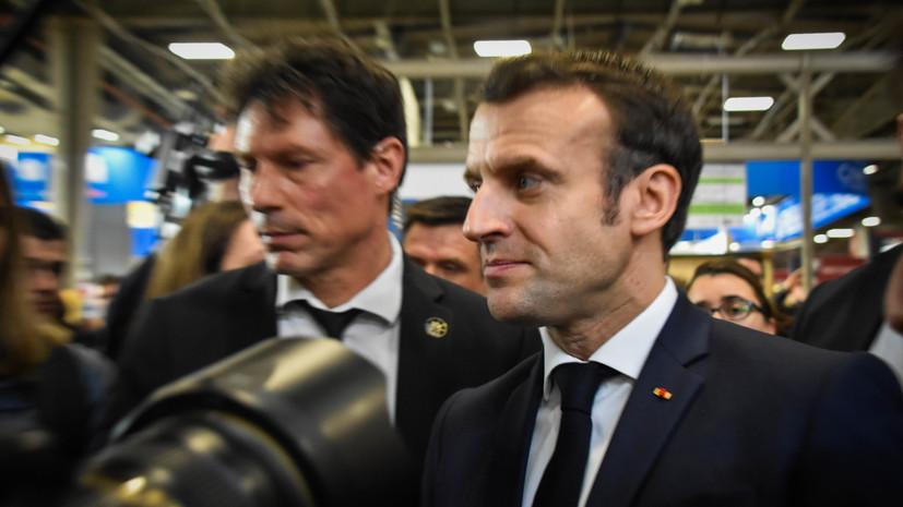 Посол Франции оценил вероятность отмены визита Макрона в Москву 9 мая