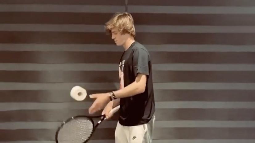Директор Кубка Дэвиса запустил новый челлендж с туалетной бумагой и передал его Рублёву
