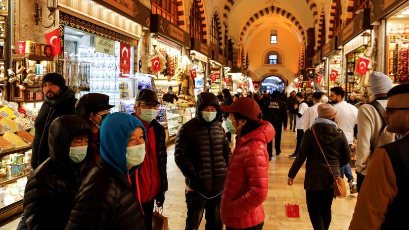 В Турции зафиксирована первая смерть от последствий коронавируса