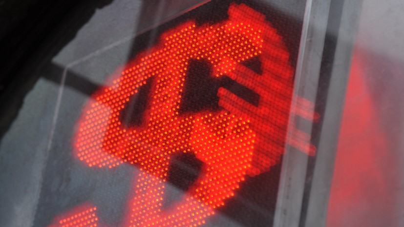 Курс доллара поднялся выше 80 рублей