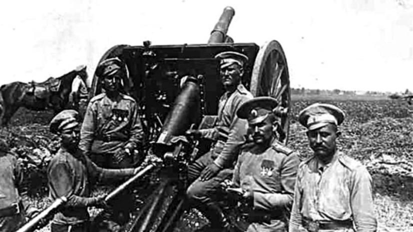 «Лебединая песня крепостей»: как осада русскими войсками Перемышля повлияла на ход Первой мировой войны