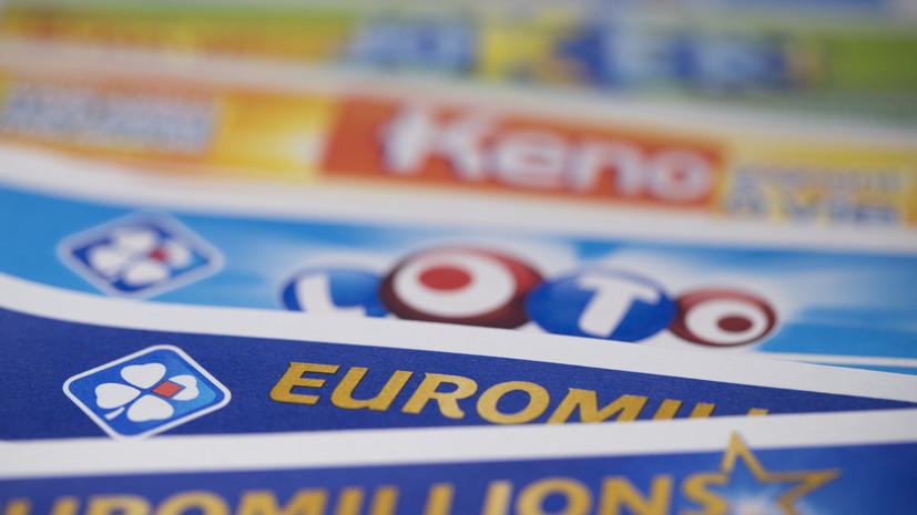 СМИ: Житель Великобритании выиграл около $70 млн в лотерею