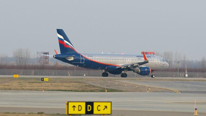 Почти 300 россиян возвращаются спецрейсом из Узбекистана