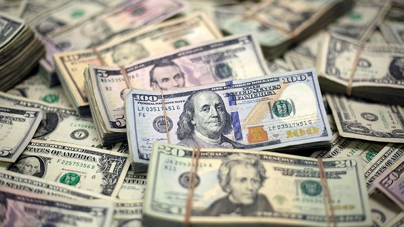 Руб.  воспрянет навыходных— Курс валют