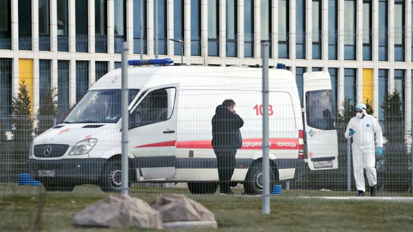 Более 100 человек выписали из больницы в Коммунарке после карантина