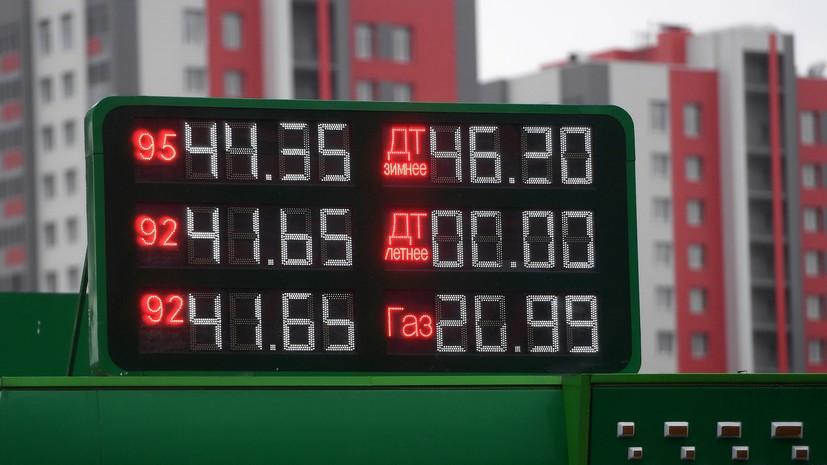 Путин прокомментировал рост цен на бензин